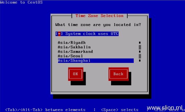 CentOS5.5服务器字符界面/text模式安装 - 24