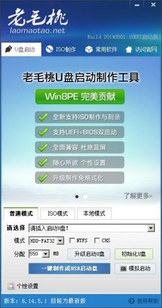 安装Ghost Windows双系统的方法 - 4