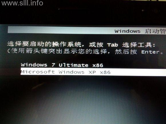 安装Ghost Windows双系统的方法 - 2