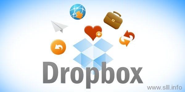 关于DropBox被墙,我们该何去何从? - 2