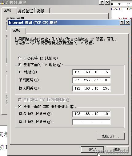 CentOS/Linux域名服务器/DNS配置 - 44