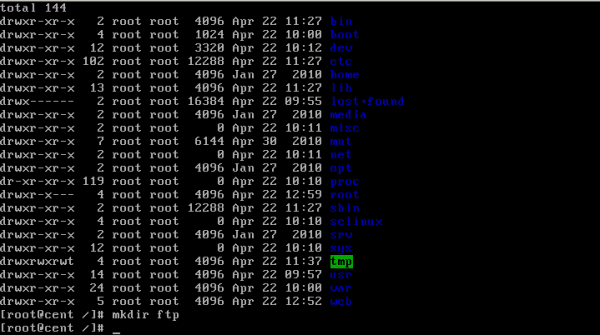 CentOS/Linux VSFTP主被动服务器配置 - 4