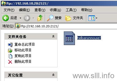 CentOS/Linux VSFTP主被动服务器配置 - 34