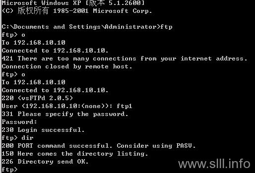 CentOS/Linux VSFTP主被动服务器配置 - 30