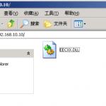 CentOS/Linux 用户磁盘配额 - 28
