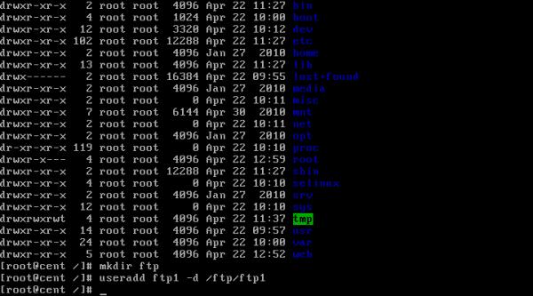 CentOS/Linux VSFTP主被动服务器配置 - 6