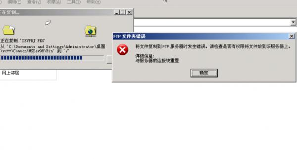 CentOS/Linux 用户磁盘配额 - 24