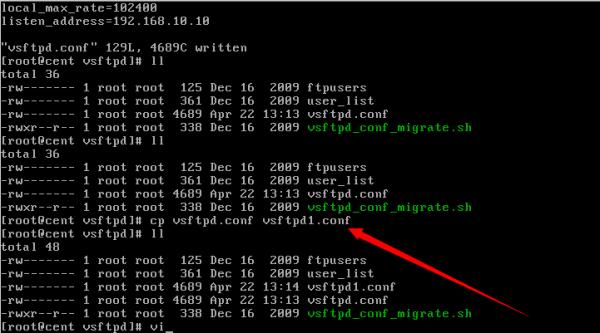 CentOS/Linux VSFTP主被动服务器配置 - 16