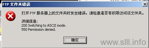 CentOS/Linux VSFTP主被动服务器配置 - 32