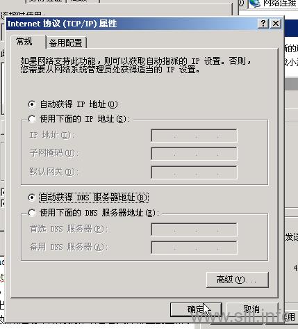 Linux/CentOS配置DHCP服务器实现单网卡多网段分配地址 - 24