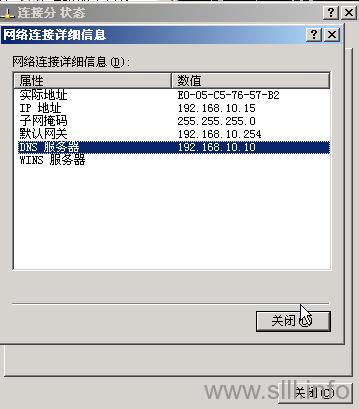 CentOS/Linux配置sendmail邮件服务器 - 20