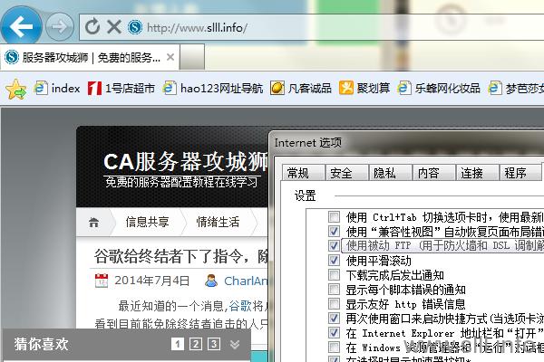 CentOS/Linux VSFTP主被动服务器配置 - 2