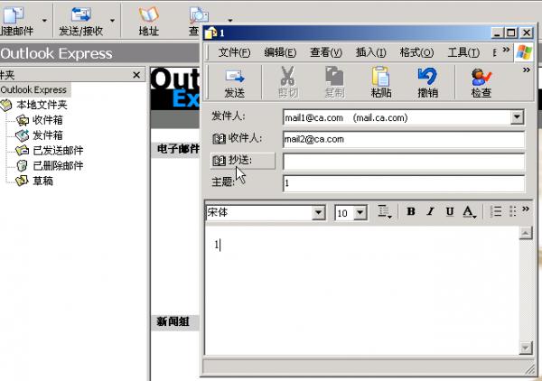 CentOS/Linux配置sendmail邮件服务器 - 30