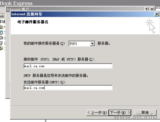 CentOS/Linux配置sendmail邮件服务器 - 26