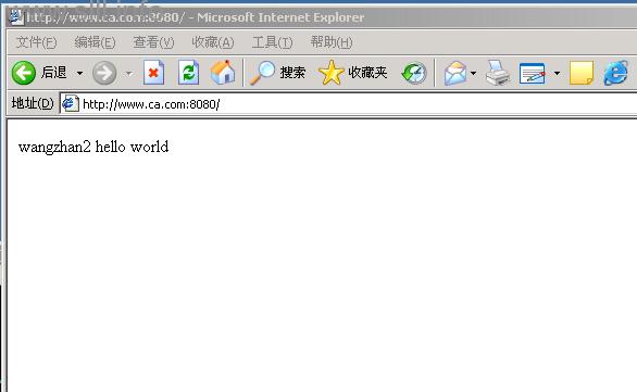 CentOS/Linux HTTPD(WWW)服务器配置 - 34
