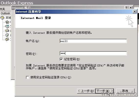 CentOS/Linux配置sendmail邮件服务器 - 28
