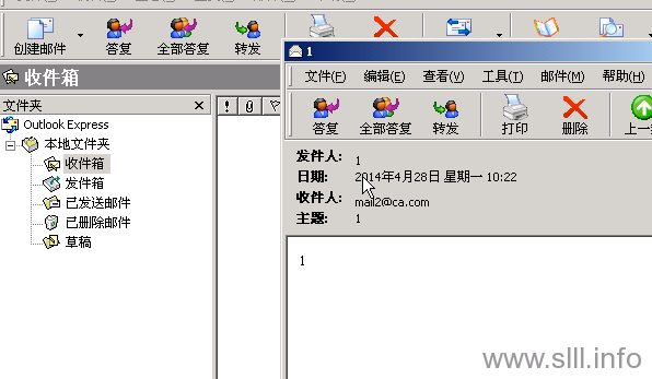 CentOS/Linux配置sendmail邮件服务器 - 32