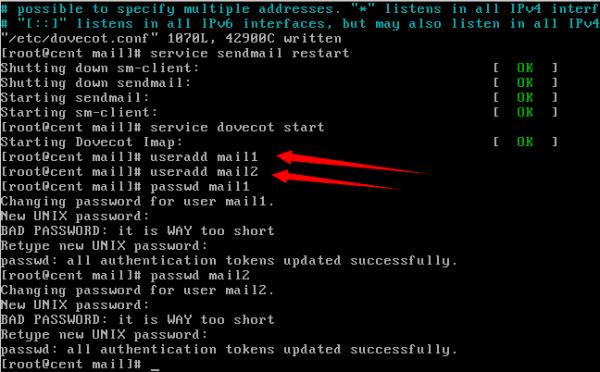 CentOS/Linux配置sendmail邮件服务器 - 16