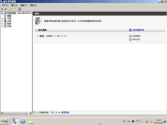 Windows Server 2008r2配置活动目录/域控制器 - 2
