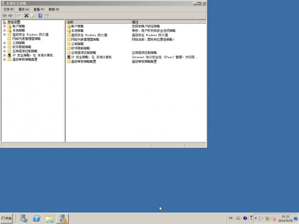 Windows Server 2008R2基本配置 - 58