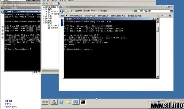 Windows Server 2008R2搭建额外DNS服务器 - 2