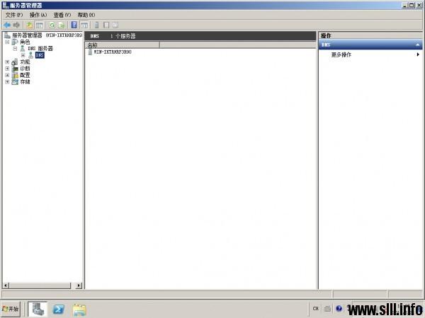 Windows Server 2008R2搭建额外DNS服务器 - 12