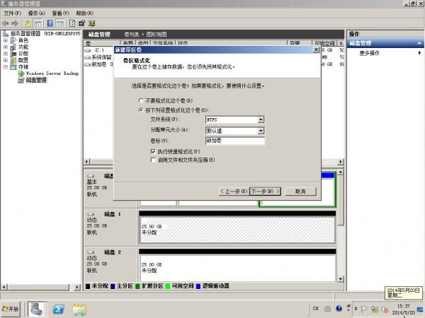 Windows Server 2008R2设置磁盘阵列 - 20