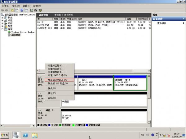 Windows Server 2008R2设置磁盘阵列 - 6
