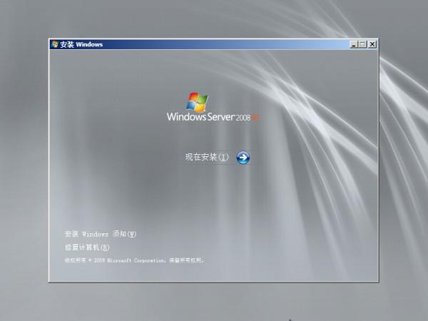 Windows Server2008R2服务器安装教程 - 4