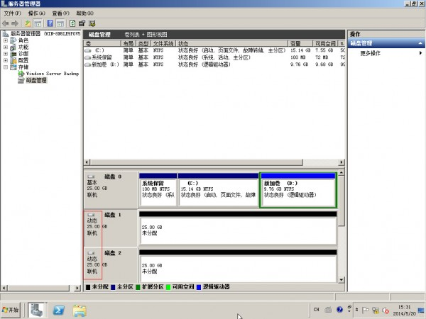 Windows Server 2008R2设置磁盘阵列 - 10