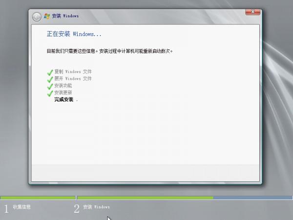 Windows Server2008R2服务器安装教程 - 16