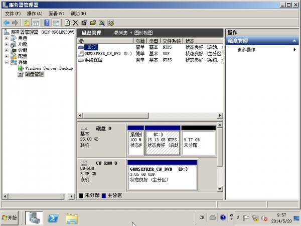 Windows Server 2008R2基本配置 - 38