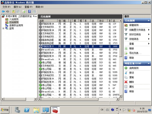 Windows Server 2008R2基本配置 - 10