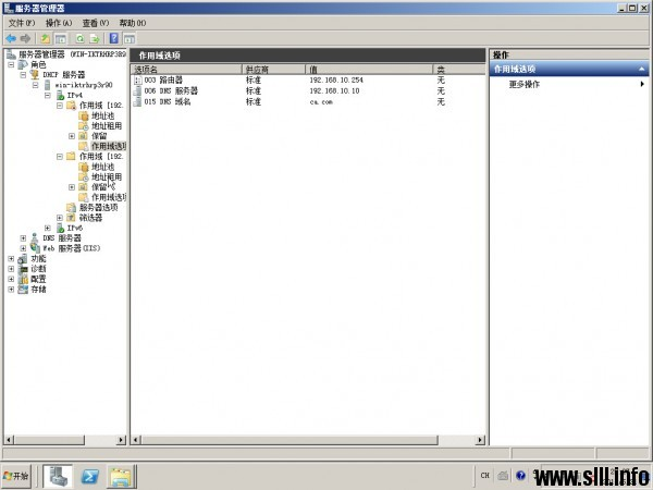 Windows Server 2008R2 DHCP服务器配置 - 22
