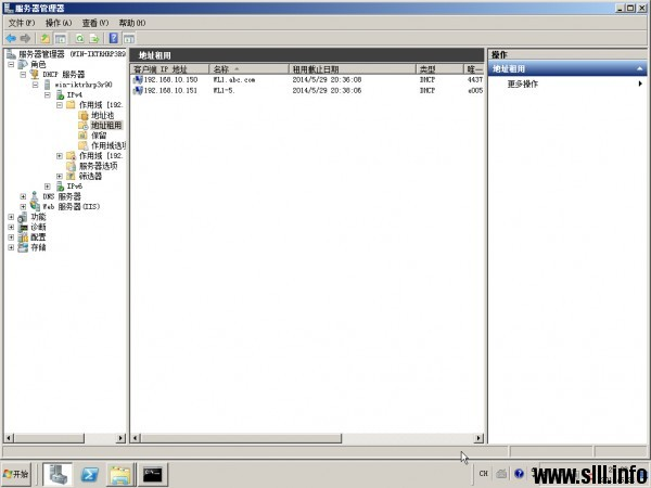Windows Server 2008R2 DHCP服务器配置 - 42
