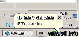 Windows Server 2008R2 DHCP服务器配置 - 38