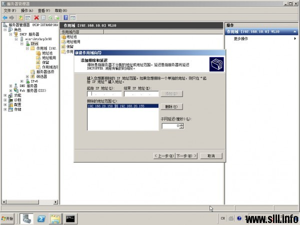 Windows Server 2008R2 DHCP服务器配置 - 30
