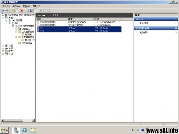 Windows Server 2008R2 HTTP/Web服务器配置 - 2