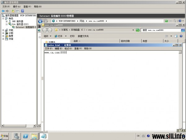 Windows Server 2008R2 HTTP/Web服务器配置 - 28