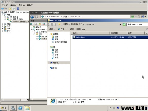 Windows Server 2008R2 HTTP/Web服务器配置 - 24