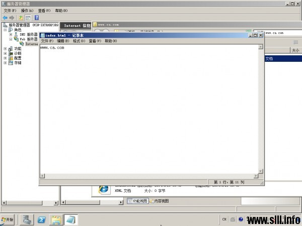Windows Server 2008R2 HTTP/Web服务器配置 - 20