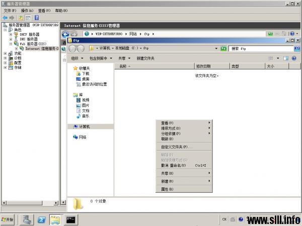 Windows Server 2008R2 搭建FTP服务器并实现用户隔离 - 20