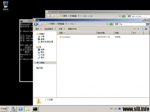 Windows Server 2008R2 搭建FTP服务器并实现用户隔离 - 30