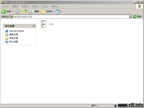 Windows Server 2008R2 搭建FTP服务器并实现用户隔离 - 54