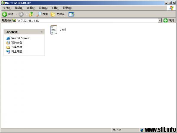 Windows Server 2008R2 搭建FTP服务器并实现用户隔离 - 56