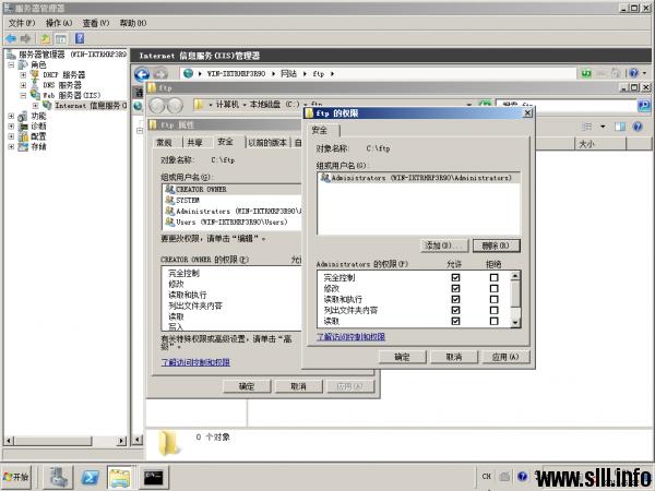 Windows Server 2008R2 搭建FTP服务器并实现用户隔离 - 28