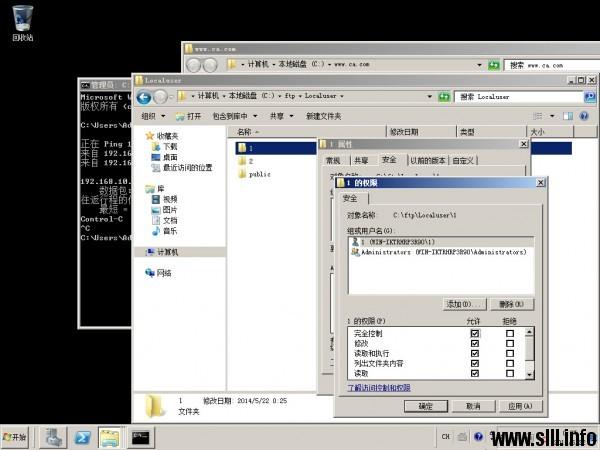 Windows Server 2008R2 搭建FTP服务器并实现用户隔离 - 34