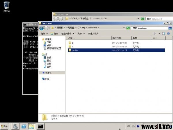 Windows Server 2008R2 搭建FTP服务器并实现用户隔离 - 32