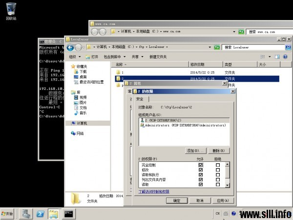 Windows Server 2008R2 搭建FTP服务器并实现用户隔离 - 36