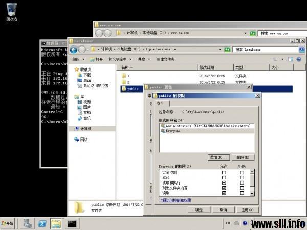 Windows Server 2008R2 搭建FTP服务器并实现用户隔离 - 38
